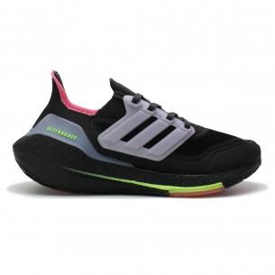 Adidas Ultraboost 21 Donna Nero Multi Scarpe Running Donna - 1